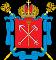 Государственное бюджетное дошкольное образовательное учреждение детский сад № 70 Невского района Санкт-Петербурга